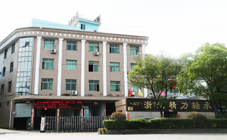 ZHEJIANG JINGLI BEARING CO,.LTD.